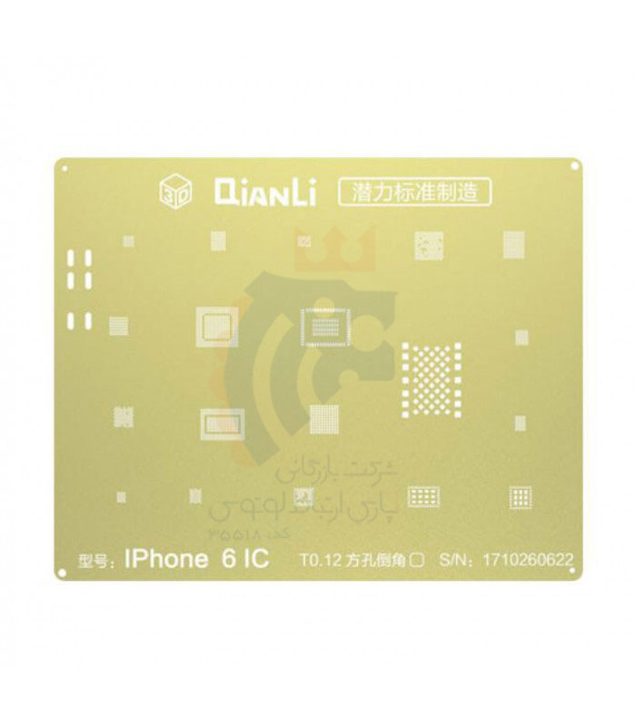 شابلون 3D طلایی QianLi iPhone 6 / 6 Plus